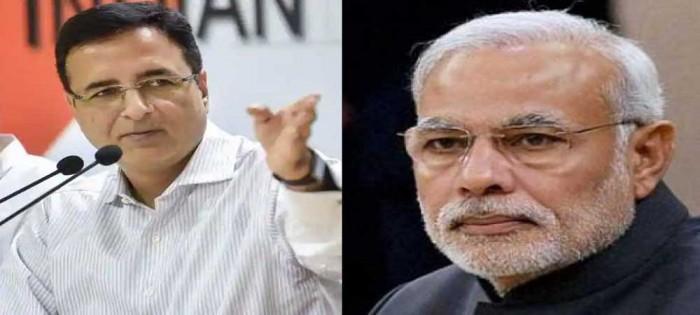 चुनाव अपडेट : कांग्रेस का बीजेपी पर बड़ा बयान 'पीएम मोदी के झूठ की खुल गई पोल'