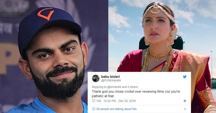 अनुष्का शर्मा के किरदार की विराट ने की तारीफ तो यूजर्स ने जमकर लिए मजे