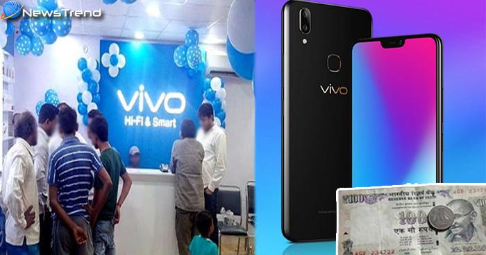 सिर्फ 101 रूपये में घर ले जाए VIVO का 44990 रूपये वाला स्मार्टफोन, इन 5 फोन पर भी है ऑफर