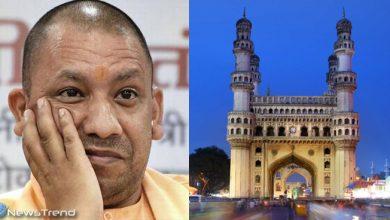 तेलंगाना में बनीं बीजेपी की सरकार तो बदल जाएगा हैदराबाद का नामः सीएम योगी