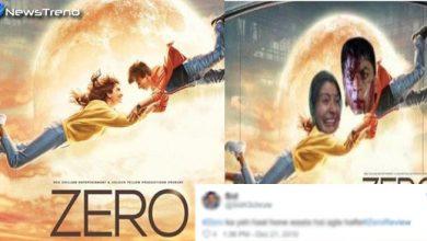 Photo of शाहरूख खान की जीरो का सोशल मीडिया पर उड़ा मजाक, कहा 2018 की सुपरफ्लॉप फिल्म