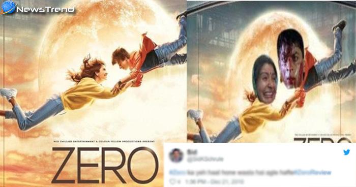 शाहरूख खान की जीरो का सोशल मीडिया पर उड़ा मजाक, कहा 2018 की सुपरफ्लॉप फिल्म