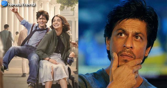 फिल्म जीरो के रिव्यू पर झलका शाहरूख का दर्द, बोलें 'मैंने खुद को भी खो दिया, क्योंकि…..'