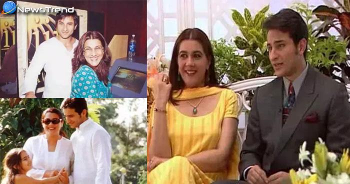 जब करीना नहीं अमृता के पति हुआ करते थे सैफ अली खान, देखिये कैसी हुआ करती थी दोनों की केमिस्ट्री