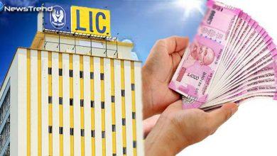 Photo of LIC की नयी पॉलिसी : हर महीने 1,302 निवेश करेंगे, तो आपको मिलेंगे 63 लाख रूपये,