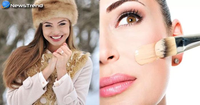 सर्दियों के मौसम में इस तरह से करें मेकअप और रखें स्किन का ध्यान, लगेंगी बेहद खूबसूरत