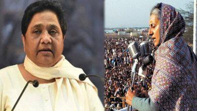 Photo of मायावती ने कांग्रेस के न्यूनतम आय के वादे पर याद दिलाया इंदिरा का गरीबी हटाओ का नारा