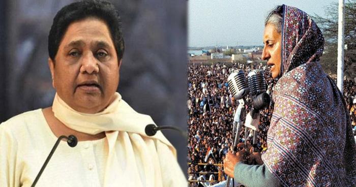 मायावती ने कांग्रेस के न्यूनतम आय के वादे पर याद दिलाया इंदिरा का गरीबी हटाओ का नारा