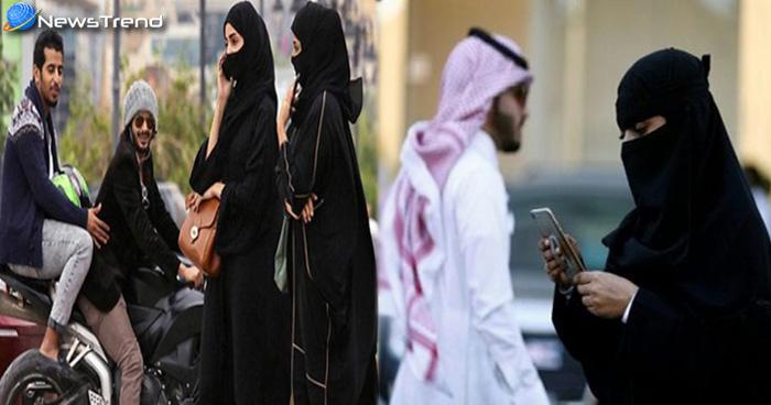 सऊदी अरब के अज़ब-गज़ब कानून (Saudi Arab Ka Kanoon) जान कर आप भी हैरत में पड़ जाएंगे