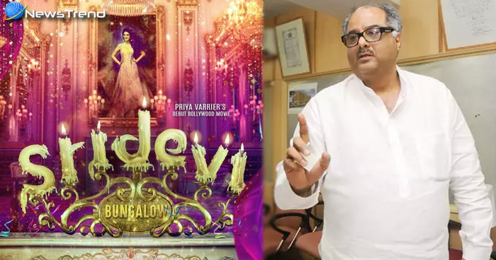 श्रीदेवी पर फिल्म आई तो खुल जाएंगे ये 5 बड़े राज़, इसलिए बोनी कपूर कर रहे हैं बायोपिक का विरोध