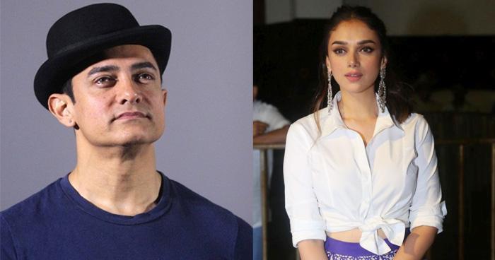 आमिर खान और अदिति राव के रिश्ते का सच बहुत ही कम लोग जानते हैं, जानिये क्या है इन का रिश्ता