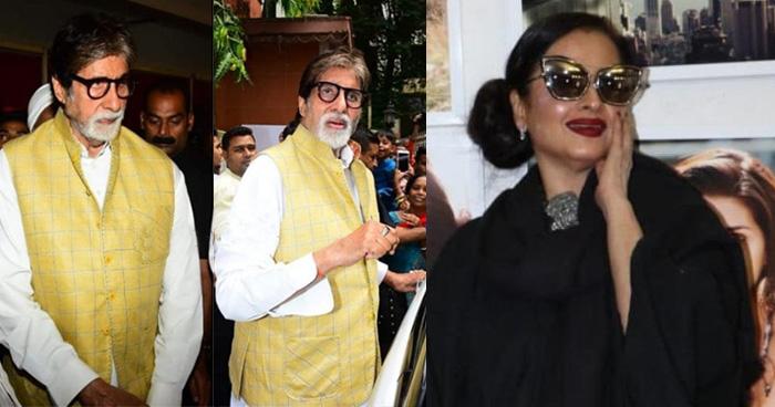 अमिताभ बच्चन को सामने देखते ही रेखा ने कर दी ये हरकत, वायरल हो रहा है विडियो