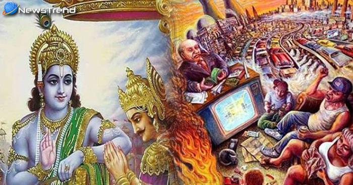 कलयुग को लेकर भगवान श्री कृष्ण ने 5000 वर्ष पहले ही कर दी थी ये चौंका देने वाली भविष्यवाणियां
