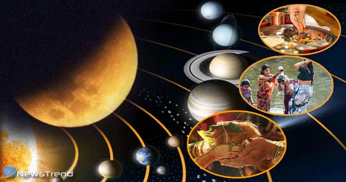 जनवरी महीने में  इस दिन लग रहा है साल का पहला चंद्रग्रहण, भूलकर भी न करें ये 6 काम