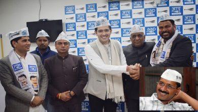 Photo of BJP को लगा बड़ा झटका, लोकसभा चुनाव से पूर्व दो नेताओं ने थामा AAP का हाथ