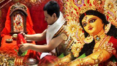 दुर्गा सप्तशती (Durga Saptashati) का पाठ करने से होगी हर मनोकामना पूरी, बस ध्यान रखें इन 5 बातों का