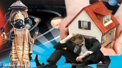 अपना खुद का मकान बनवाते ही कंगाल हो जाते हैं ये लोग, किराये के मकान में करते हैं तरक्की