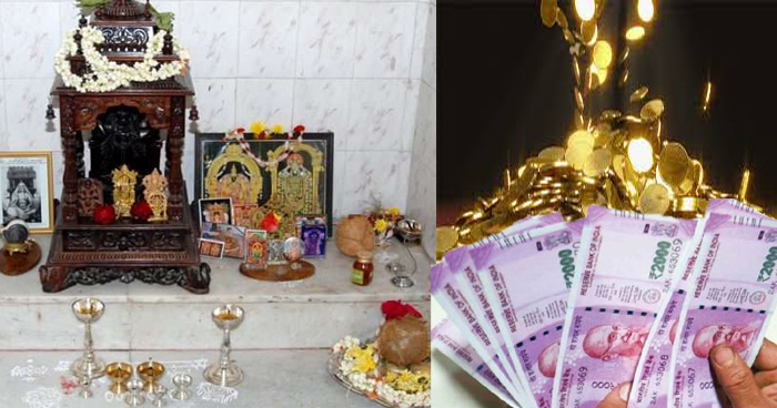 घर के मंदिर में इन तीन चीजों का होना है जरुरी, कभी नहीं होगी धन और बरकत की कमी