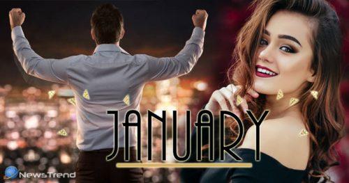 रोमांटिक और स्मार्ट होते हैं जनवरी में जन्में लोग, जानिए इस महीने जन्म हुए लोग की गुप्त बातें