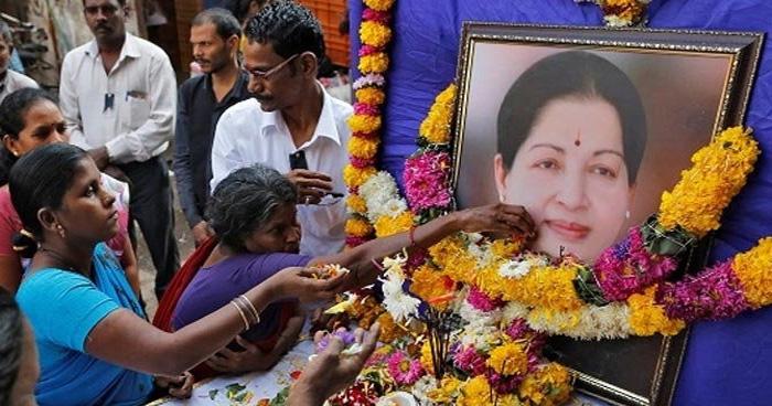 जयललिता की मौत बाद भी लगातार आ रहे हैं उनके बैंक खातों में पैसे, जानिए क्या है इसके पीछे का सच