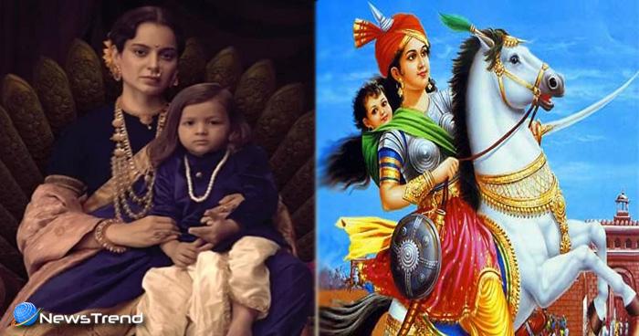 जो बात फिल्म मणिकर्णिका में नहीं दिखाई गई : रानी लक्ष्मीबाई की मौत के बाद उनके बेटे का क्या हुआ