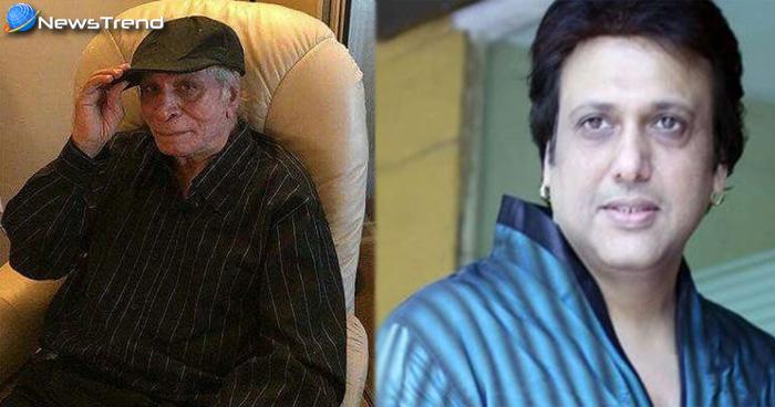 कादर खान के बेहद करीब थे गोविंदा, उनके निधन पर गोविंदा ने कह दी ये बहुत बड़ी बात, सुन कर आप भी..