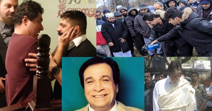 आखिरी दिनों में इस एक्टर को याद करते करते कादर खान ने तोड़ा दम, बेटे ने बताई दर्द भरी दास्तां