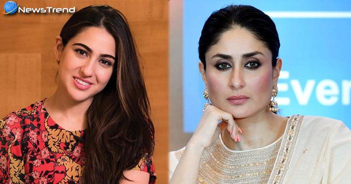 सारा अली खान नहीं मानती करीना कपूर को अपनी मां, कहा- अगर मैं करीना को छोटी मां बुलाऊंगी तो