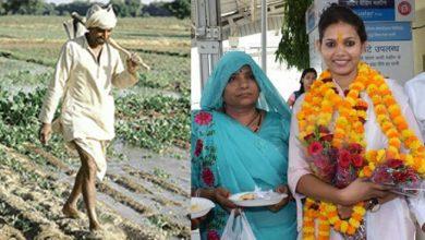 Photo of आर्थिक संकट से लड़कर किसान की बेटी बनी  जज, पढ़ाई के लिए बेची थी जमीन