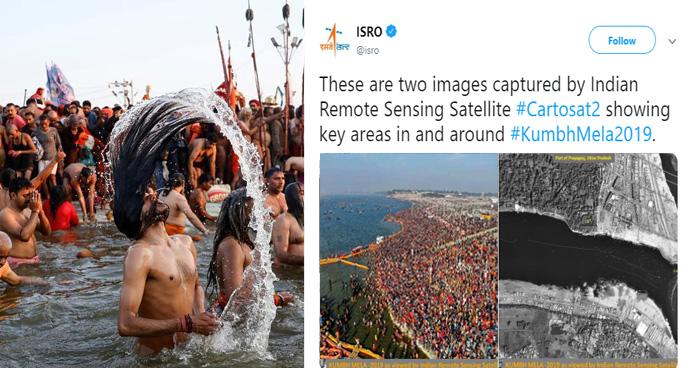 ISRO के सैटेलाइट से ऐसा दिखता है कुंभ मेले का नज़ारा, यहां देखिये दिल चुरा लेनी वाली तस्वीर