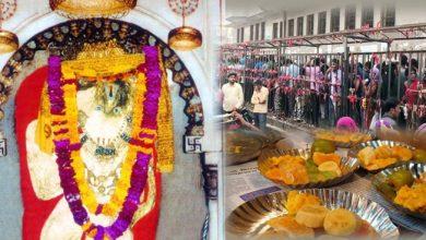 इस मंदिर में पूजा करने के हैं अनोखे नियम, प्रसाद घर ले जाना है मना और जानें होता है क्या क्या