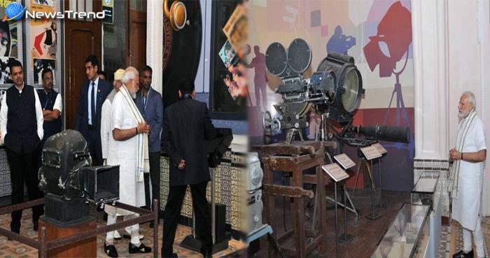 अंदर से ऐसा दिखता है देश का पहला सिनेमा संग्रहालय, यहां देखिये तस्वीरें