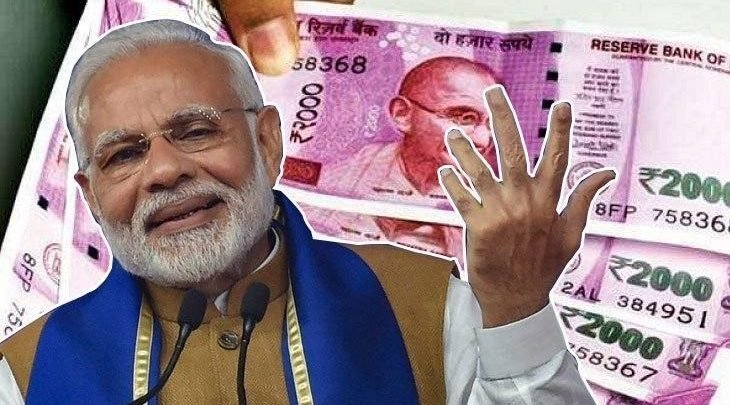 पीएम मोदी का बड़ा ऐलान, 'लोगों के बैंक एकाउंट में आएंगे 24-24 हजार रुपये'