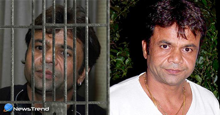 """राजपाल यादव जेल में इस तरह से बिता रहे हैं दिन, हर कैदी उन्हें कहता है """"रियल हीरो"""""""