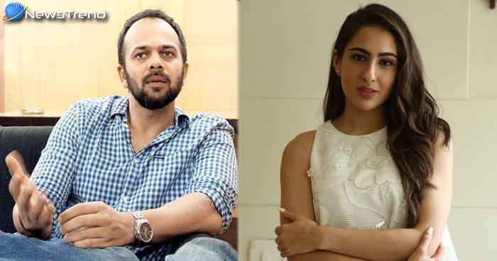 रोहित शेट्टी का बयान 'सारा अली खान में अमृता के नहीं, सौतेली मां और मौसी के हैं गुण'