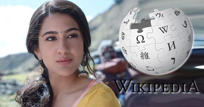"""विकीपीडिया से विनती करती हुई नजर आयी सारा अली खान, बोलीं """"प्लीज़ मेरी उम्र बदल दो"""""""