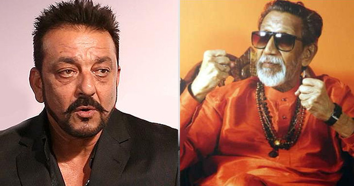 संजय दत्त ने किया बाला साहब ठाकरे के बारे में चौंकाने वाला खुलासा, कहा- जब मैं जेल में था तब वह