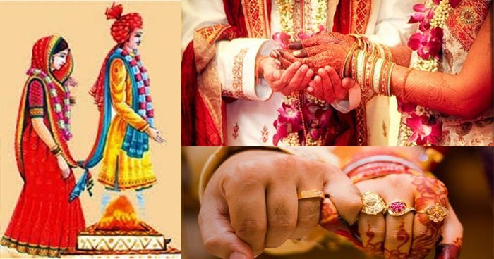 शादी में आ रही है रूकावट तो करें ये टोटके, एक महीनें में बन जाएंगे विवाह के योग