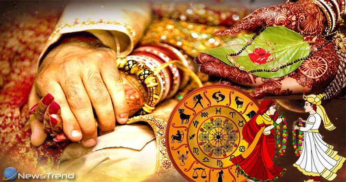 विवाह में हो रही है देरी या फिर आ रही है बाधा, तो राशि के अनुसार करें ये एक उपाय, हर परेशानी से मिलेगी राहत
