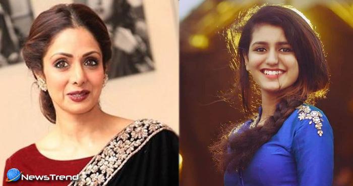 प्रिया प्रकाश की फिल्म के टीज़र में खुलेआम दिखाया गया श्रीदेवी के अंतिम वक्त का सीन, भड़के लोग