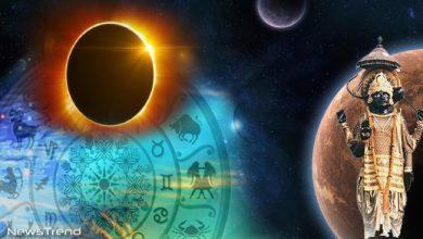 Photo of इस दिन बन रहा है अमावस्या, सूर्य ग्रहण और शनिवार का दुर्लभ योग,चमकेगी इन 5 राशि वालों की किस्मत