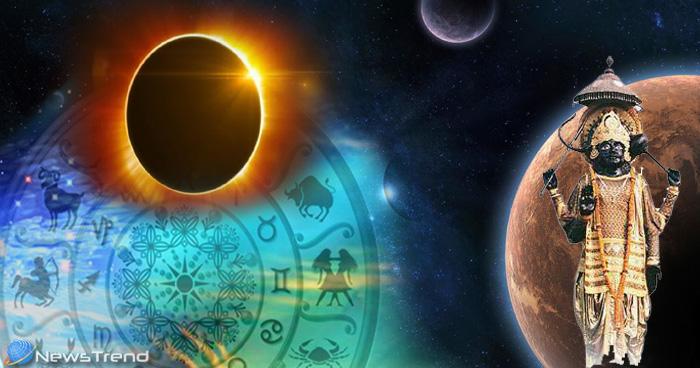 इस दिन बन रहा है अमावस्या, सूर्य ग्रहण और शनिवार का दुर्लभ योग,चमकेगी इन 5 राशि वालों की किस्मत