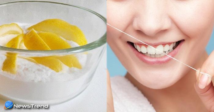 मोती जैसे चमकाने हो दांत तो टूथपेस्ट के अलावा इन घरेलू चीजों का करें इस्तेमाल