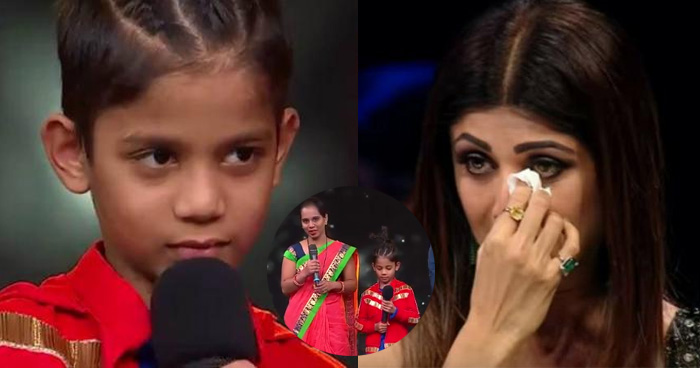 9 साल के बच्चे की कहानी सुनकर रो पड़ी शिल्पा, कहा-'बच्चा टैलेंटेड है,मैं उठाउंगी पढ़ाई का खर्च'