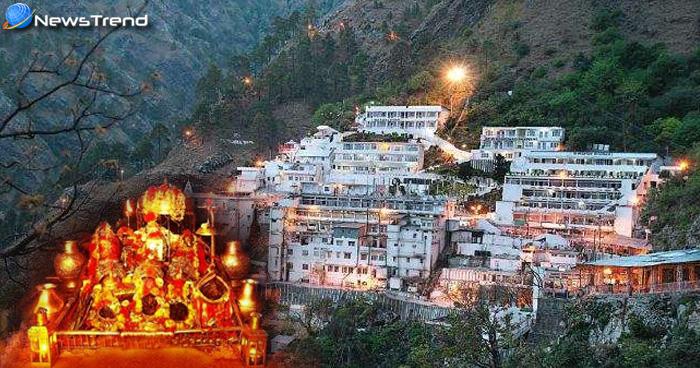 वैष्णों माँ के मंदिर में लोगों की मुरादें होती हैं पूरी, लेकिन इस के पीछे की कहानी चौंका देगी