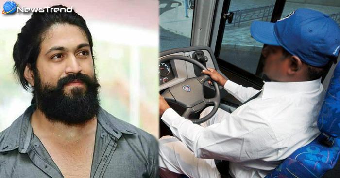 आज भी बस ड्राइवर हैं इस सुपरस्टार के पिता, वजह जानकर आप भी करेंगे सलाम