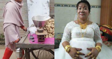 38 साल की इस अरबपति महिला को हुआ सब्जी वाले से प्यार, लड़के को दिए करोड़ों रुपये