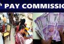 7th Pay Commisson के तहत अब इन्हें मिलेगी न्यूनतम सैलरी, जाने किन कर्मचारियों के लिए है ये खुशखबरी