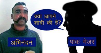मेजर अभिनंदन से पाकिस्तानी मेजर ने किए ये सवाल, दोस्त बनकर जानना चाहते थे भारत का मिशन