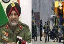 जनरल ने बताया आखिर क्यों आपरेशन में 3 आतंकी के बदले सेना के 5 जवानों को गवाना पड़ा था जान